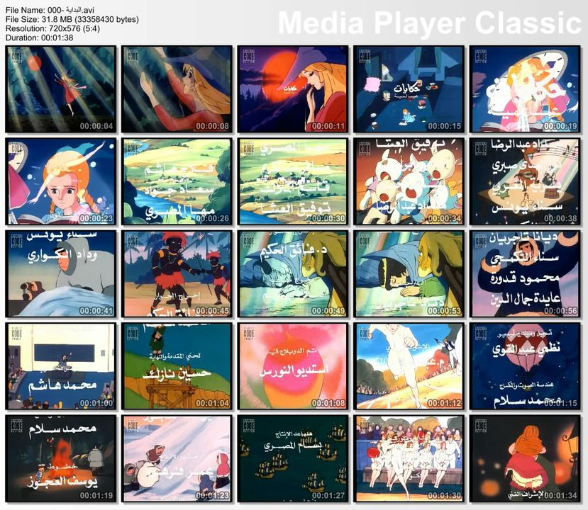 حصريات التراكر العربي المفتوح.... سلسلة حكايات عالمية Thumbs000a