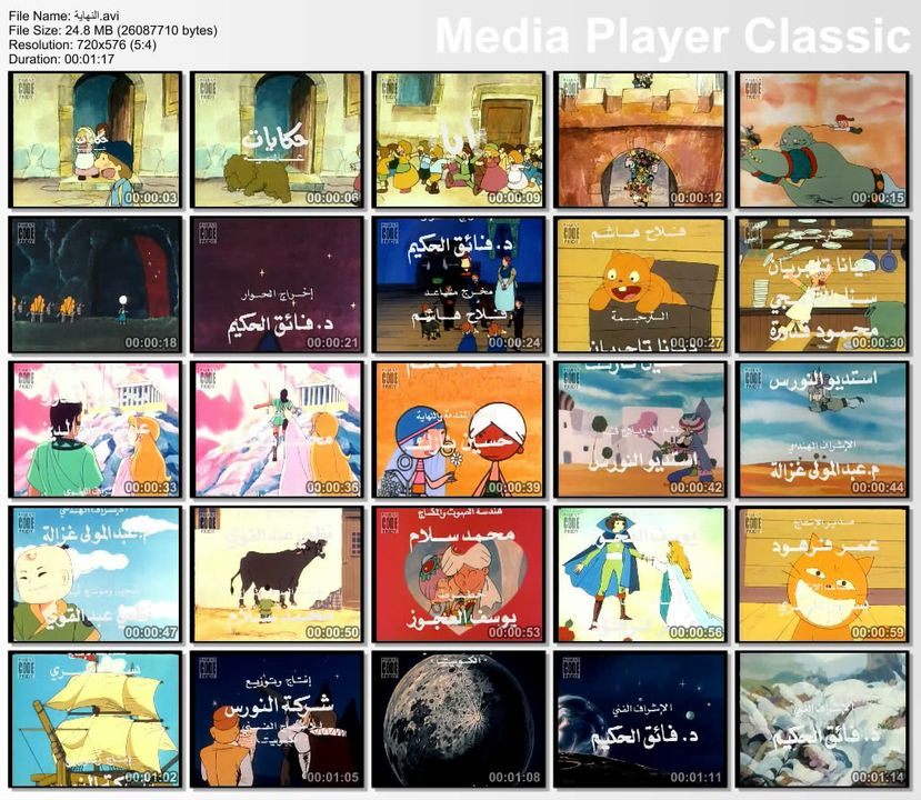 حصريات التراكر العربي المفتوح.... سلسلة حكايات عالمية Thumbs000b