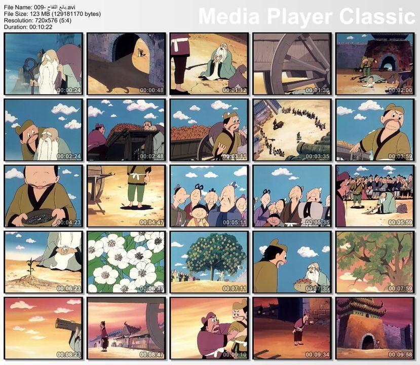 حصريات التراكر العربي المفتوح.... سلسلة حكايات عالمية Thumbs009