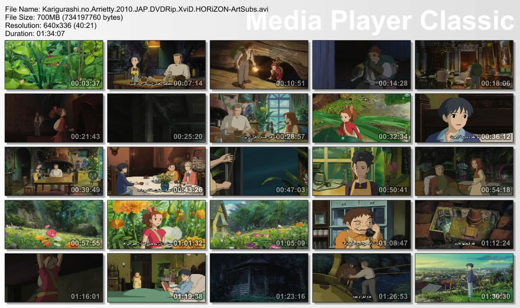 Kari-gurashi no Arietti (2010) The borrower Arrietty Thumbs20110721
