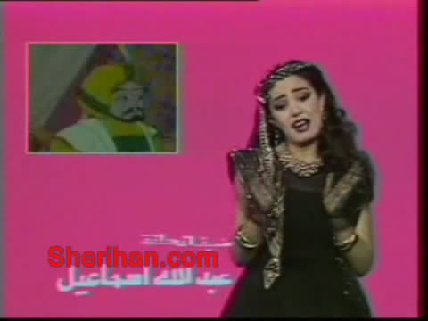 ألف ليلة وليلة (1986) الأميرة وردشان ومندو الزبال , وفوازير الأمثال 10avi_shot03