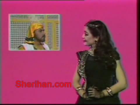 ألف ليلة وليلة (1986) الأميرة وردشان ومندو الزبال , وفوازير الأمثال 10avi_shot04