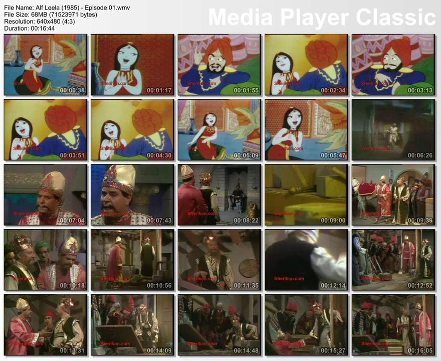 ألف ليلة وليلة (1985) عروس البحور والأمير نور Episode01