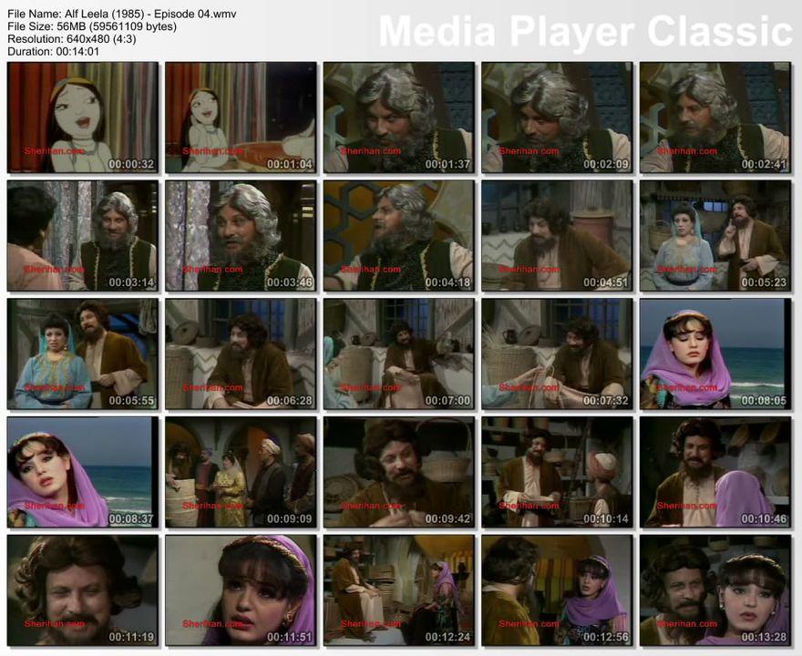 ألف ليلة وليلة (1985) عروس البحور والأمير نور Episode04
