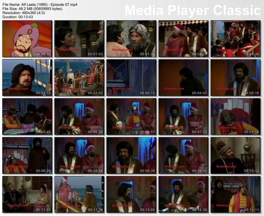 ألف ليلة وليلة (1985) عروس البحور والأمير نور Episode07
