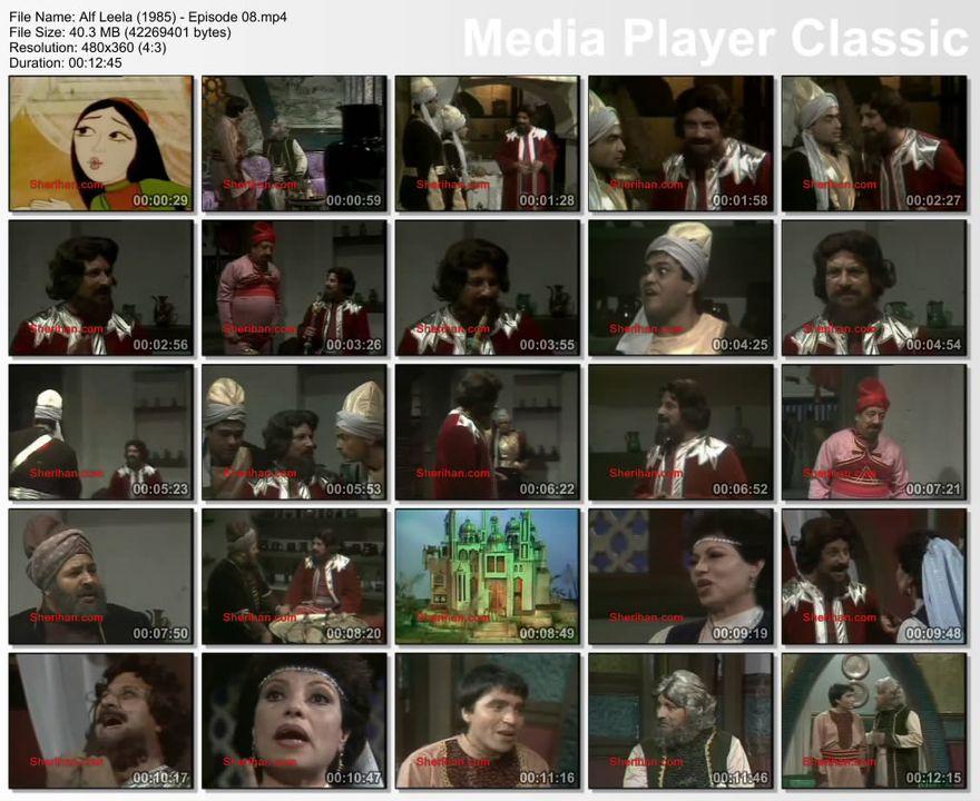 ألف ليلة وليلة (1985) عروس البحور والأمير نور Episode08