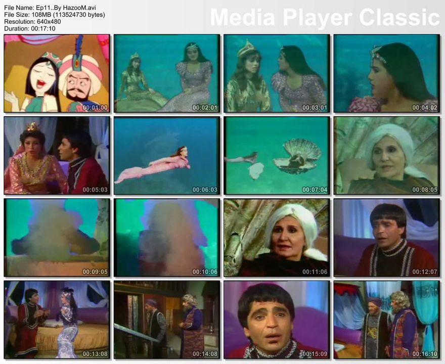 ألف ليلة وليلة (1985) عروس البحور والأمير نور Episode11