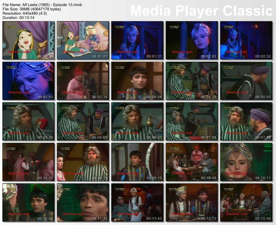 ألف ليلة وليلة (1985) عروس البحور والأمير نور Episode13
