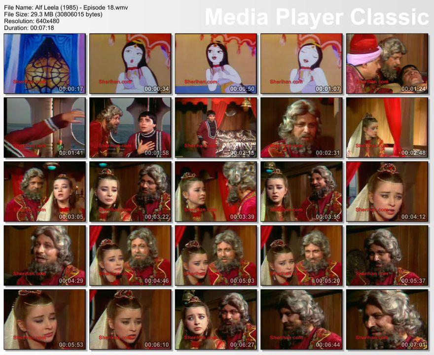 ألف ليلة وليلة (1985) عروس البحور والأمير نور Episode18