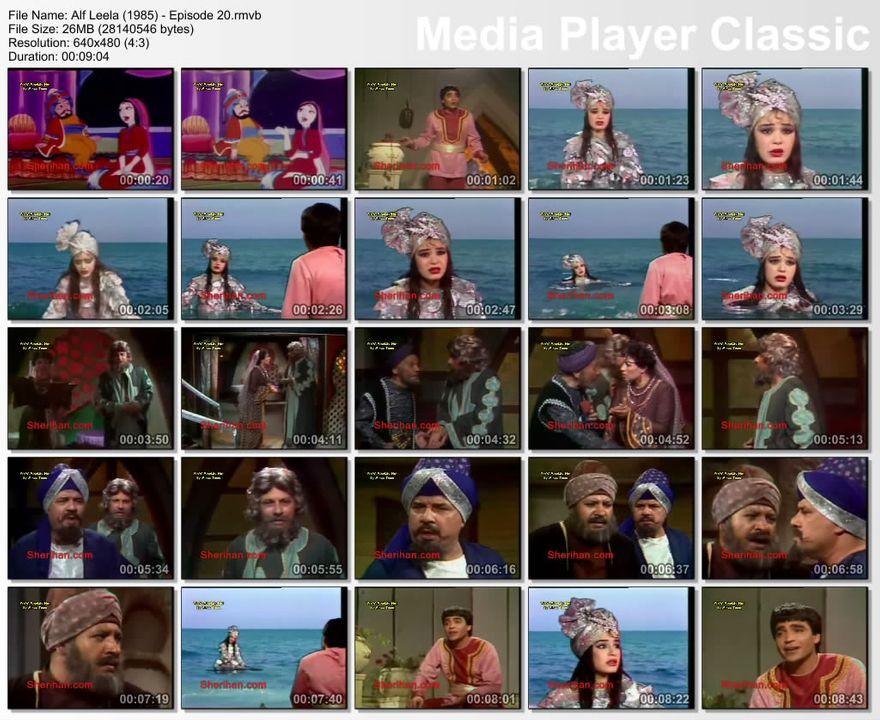 ألف ليلة وليلة (1985) عروس البحور والأمير نور Episode20