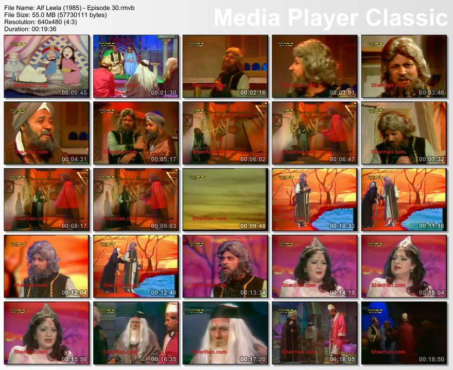 ألف ليلة وليلة (1985) عروس البحور والأمير نور Episode30