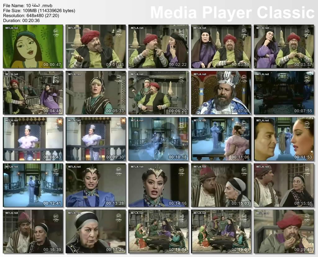 ألف ليلة وليلة (1987) التلات بـنـات : حليمة و كريمة وفطيمة Thumbs-AN1987-Epi10