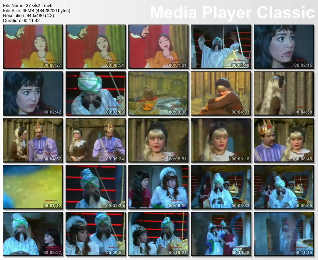 ألف ليلة وليلة (1987) التلات بـنـات : حليمة و كريمة وفطيمة Thumbs-AN1987-Epi27