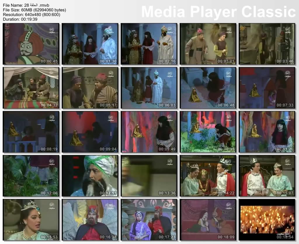 ألف ليلة وليلة (1987) التلات بـنـات : حليمة و كريمة وفطيمة Thumbs-AN1987-Epi28