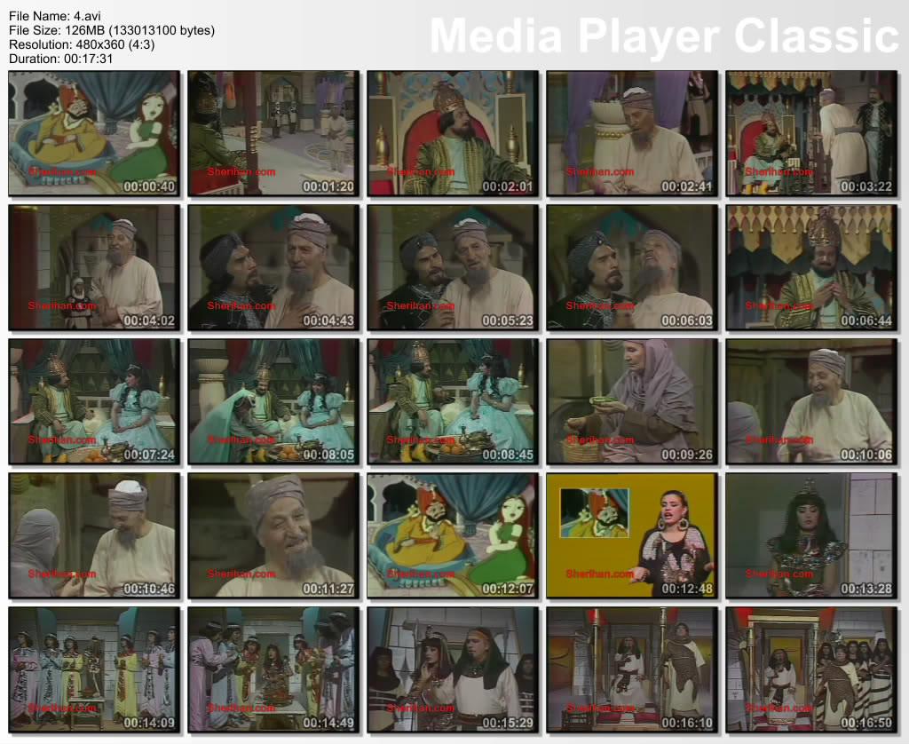 ألف ليلة وليلة (1986) الأميرة وردشان ومندو الزبال , وفوازير الأمثال Thumbs-ArabianNights-1986-Epi04