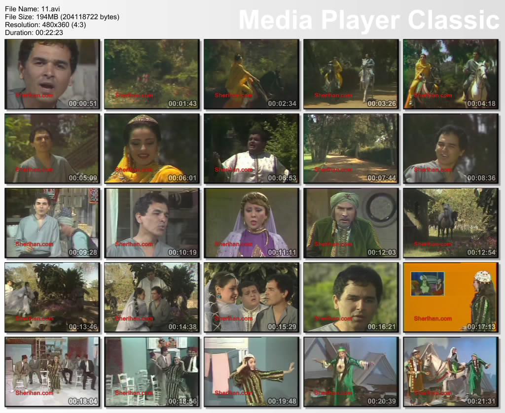 ألف ليلة وليلة (1986) الأميرة وردشان ومندو الزبال , وفوازير الأمثال Thumbs-ArabianNights-1986-Epi11