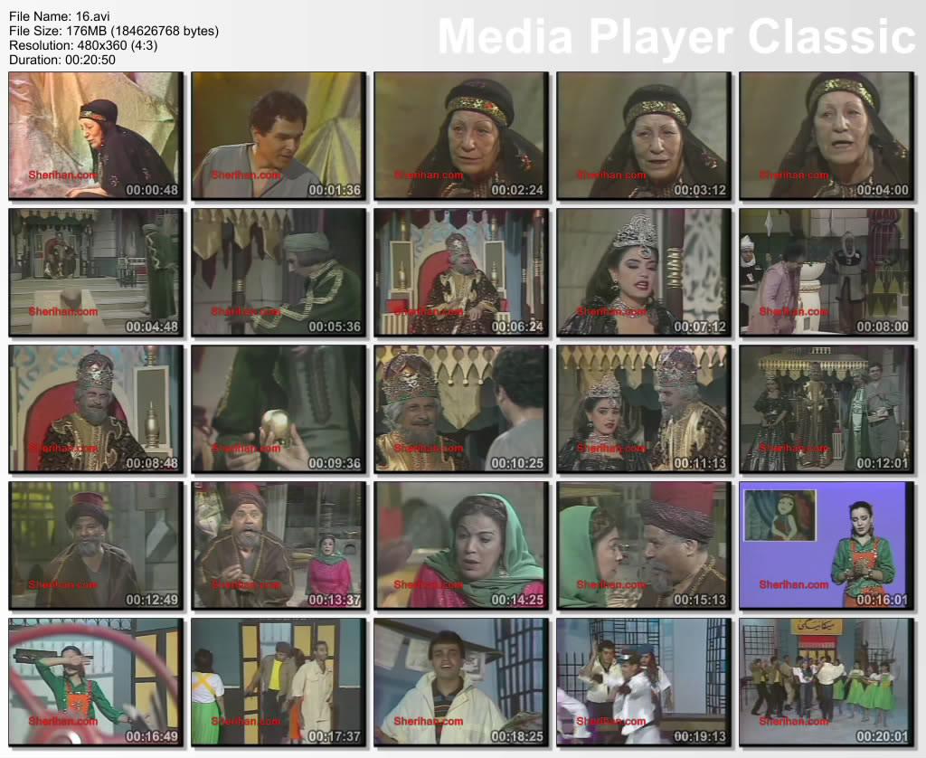 ألف ليلة وليلة (1986) الأميرة وردشان ومندو الزبال , وفوازير الأمثال Thumbs-ArabianNights-1986-Epi16