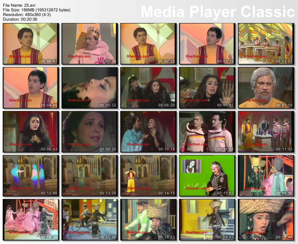 ألف ليلة وليلة (1986) الأميرة وردشان ومندو الزبال , وفوازير الأمثال Thumbs-ArabianNights-1986-Epi25