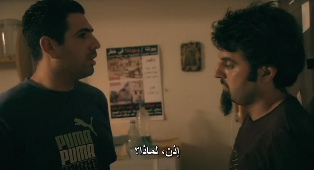 Ajami  عجـمــي עג'מי  Ajami08