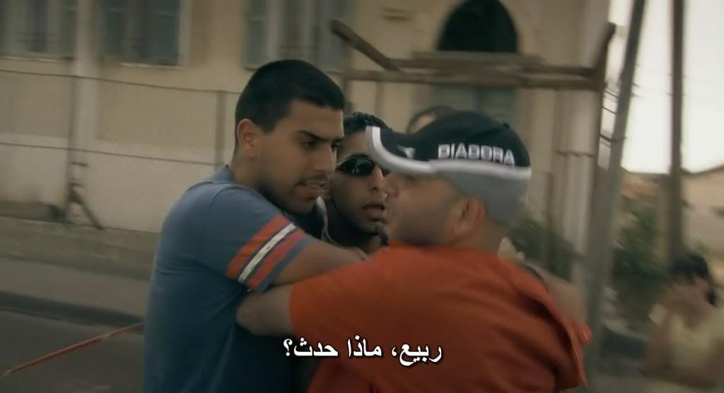 Ajami  عجـمــي עג'מי  Ajami09