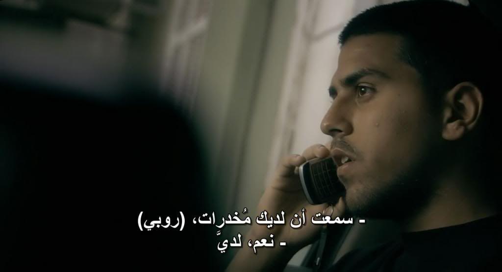Ajami  عجـمــي עג'מי  Ajami10