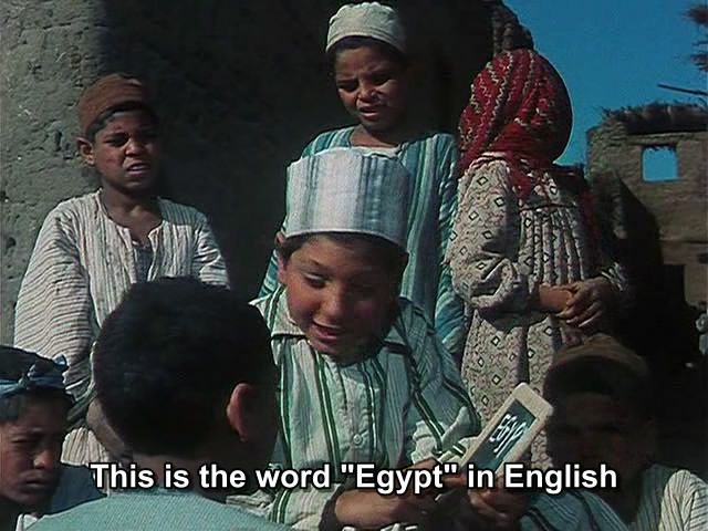 الأرض (1969) The Land Al-Ard01