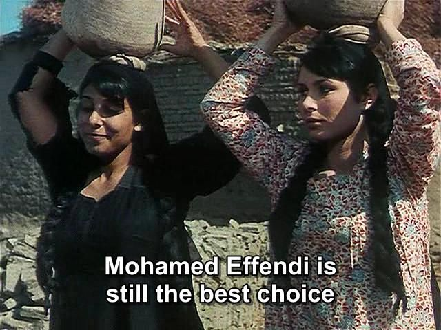 الأرض (1969) The Land Al-Ard02