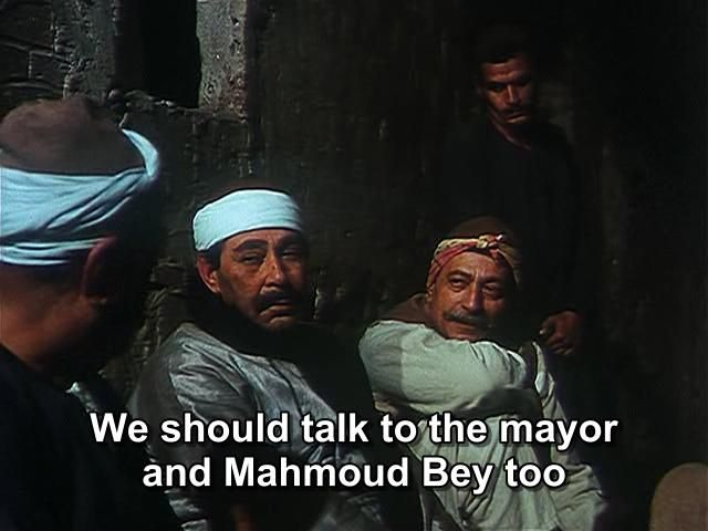 الأرض (1969) The Land Al-Ard07