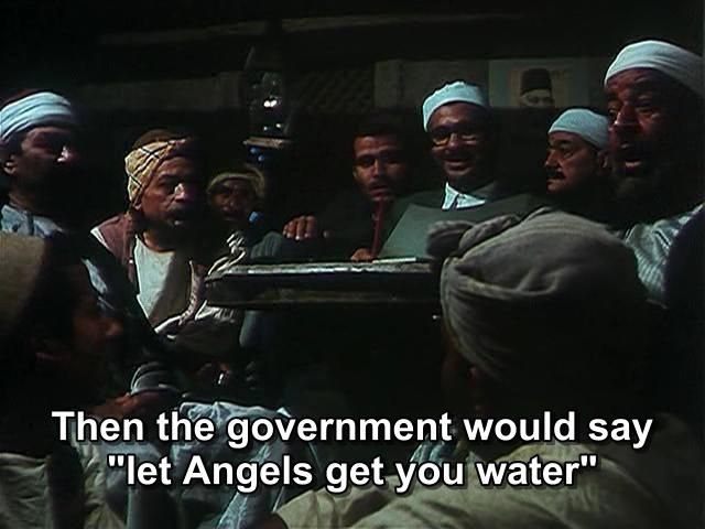 الأرض (1969) The Land Al-Ard08