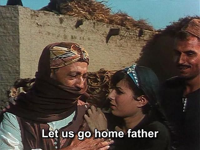 الأرض (1969) The Land Al-Ard20