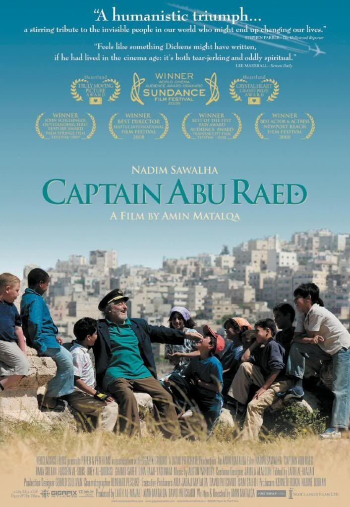 كابتن أبو رائد (2007)  Captain Abu-Raed CaptainAbuRaed