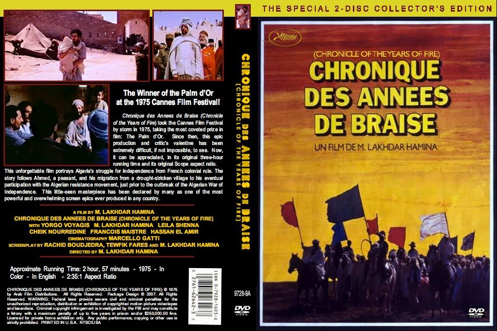 Chronique des Années de Braise (1975) وقائع سنوات الجمـر ChronicleOfTheYearsOfFire-DVD