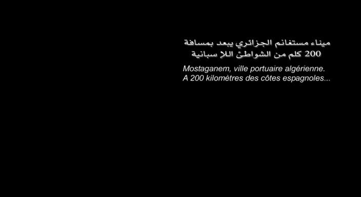 Harragas (Algeria, 2009) Merzak Allouache Harragas01