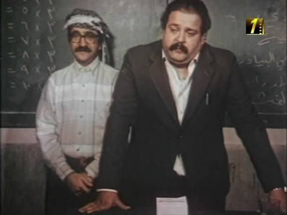كفــرون Kafroun (1990)!lol Kafroun02