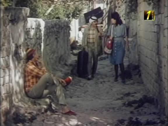 كفــرون Kafroun (1990)!lol Kafroun03