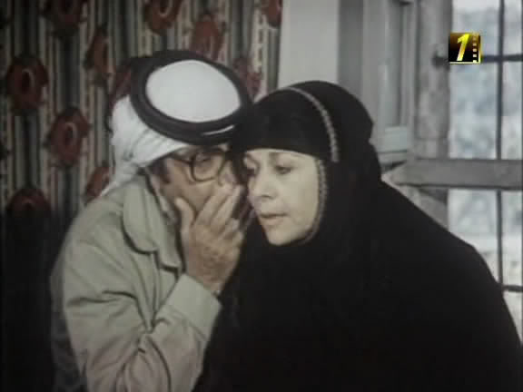 كفــرون Kafroun (1990)!lol Kafroun04