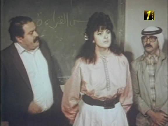 كفــرون Kafroun (1990)!lol Kafroun06