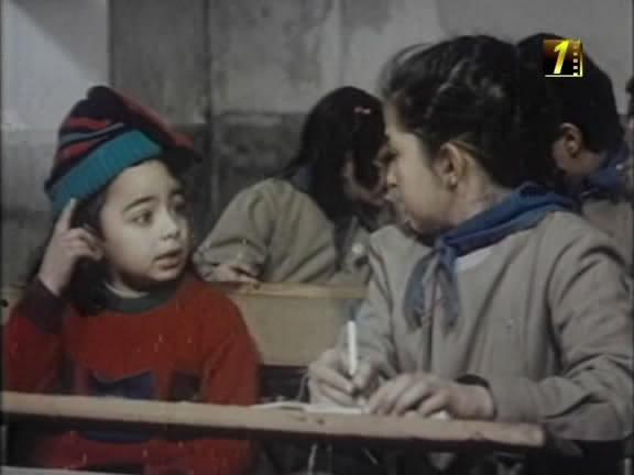 كفــرون Kafroun (1990)!lol Kafroun08
