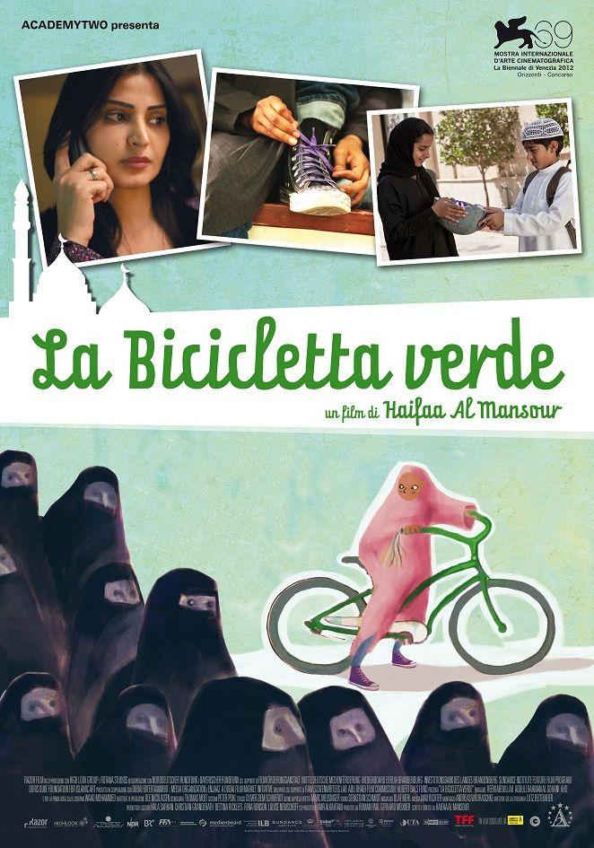 وجدة (2012) للمخرجة هيفاء المنصور Wadjda (2012) Haifa Al-Mansour LaBiciclettaVerde