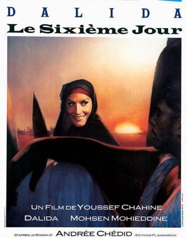 Le Sixieme Jour (1986) Yosef Chahine  اليوم السادس  Le6meJour1986