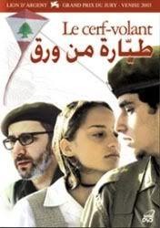 Le Cerf-Volant (2003) Lebanon LeCerf-Volant2003
