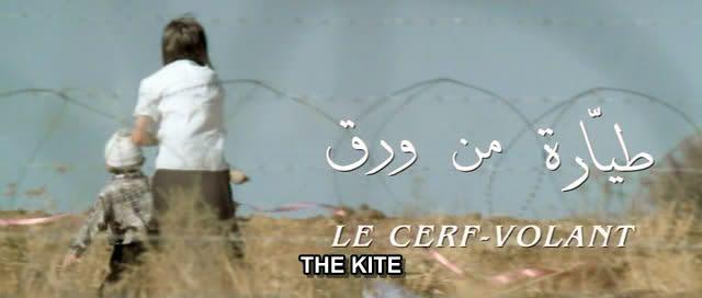 Le Cerf-Volant (2003) Lebanon LeCerf01