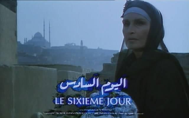 Le Sixieme Jour (1986) Yosef Chahine  اليوم السادس  LeSixiemeJour01