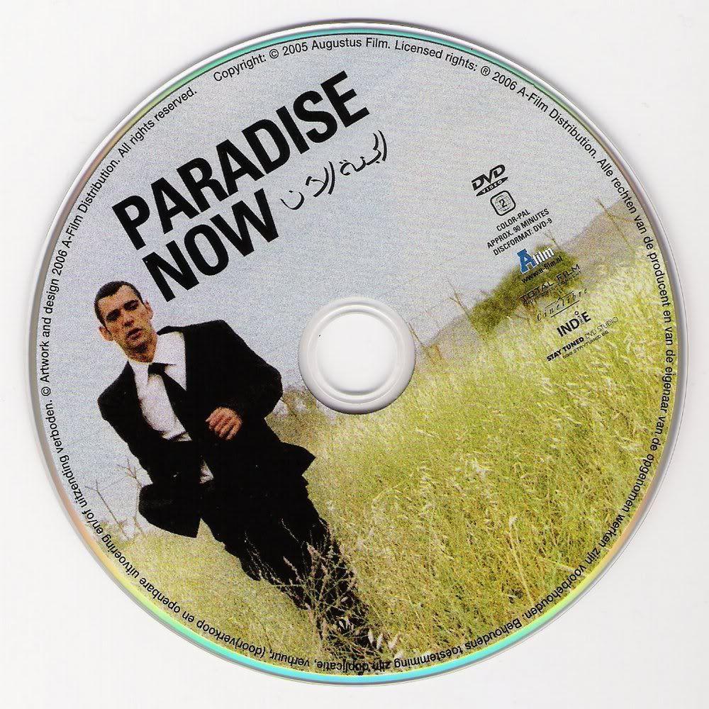 Paradise Now (2005) Hany Abu-Asaad ParadiseNowDVD