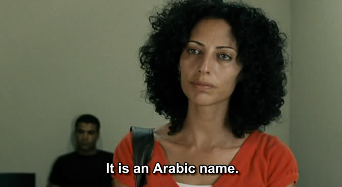 Salt of This Sea (2008)  AnnMarie  ملح هذا البحر Salt002