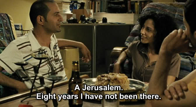 Salt of This Sea (2008)  AnnMarie  ملح هذا البحر Salt003