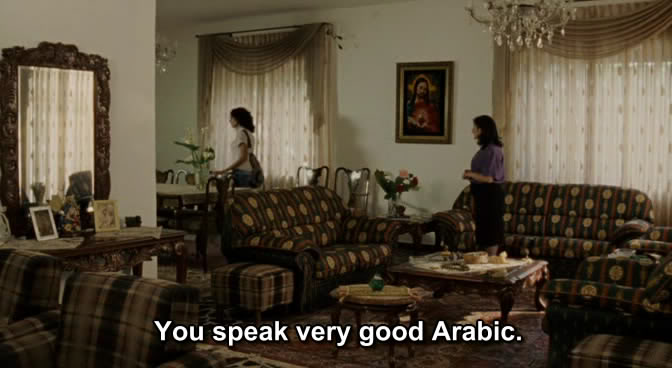 Salt of This Sea (2008)  AnnMarie  ملح هذا البحر Salt004
