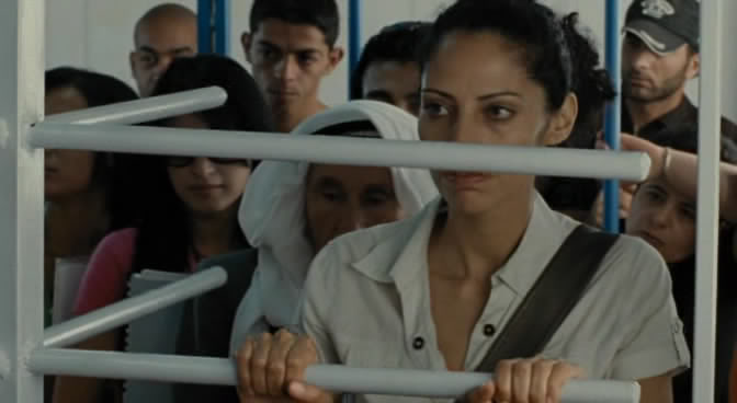 Salt of This Sea (2008)  AnnMarie  ملح هذا البحر Salt007