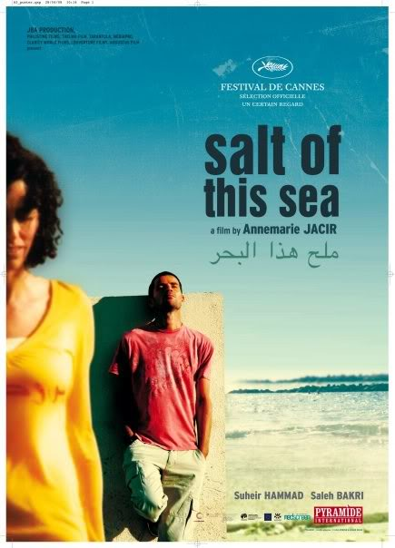 Salt of This Sea (2008)  AnnMarie  ملح هذا البحر SaltofThisSea2008