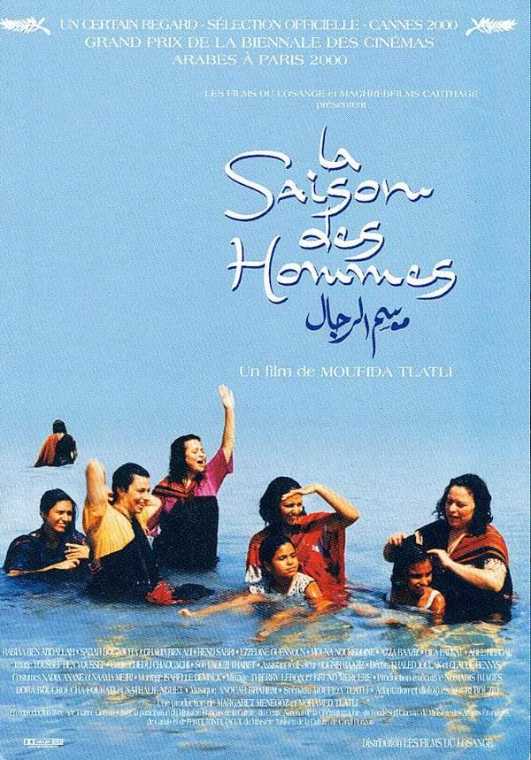 La saison des hommes (Moufida Tlatli,2000) Season of Men TempodeEspera